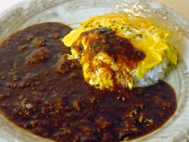 げんき 飯塚市のおすすめ料理1