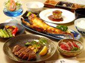 鉄板焼レストラン 仁の詳細