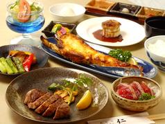 鉄板焼レストラン 仁の写真