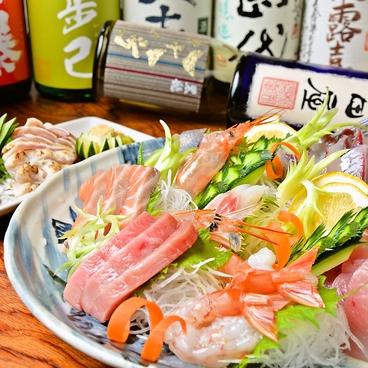 白角屋 駅前店のおすすめ料理1