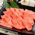 定番のお肉から豊富な種類のホルモンまで、仕入れにこだわった厳選肉をたくさんの種類からお選び頂けます。
