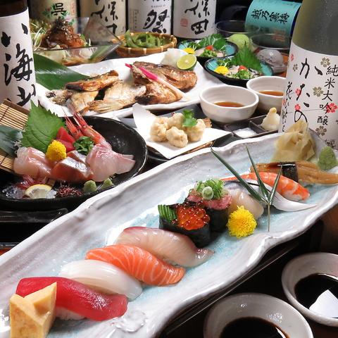 新鮮!!宴会に最適な海鮮居酒屋!!