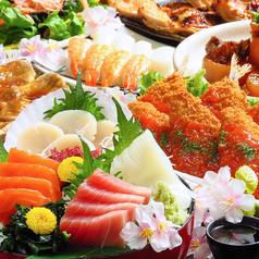 魚鮮水産 須賀川店のコース写真