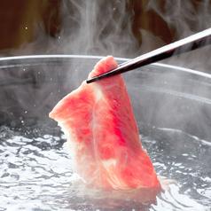 食彩 九十九 鹿児島の写真