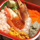 丼丸 玉造店のおすすめ料理3