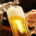 プレミアム飲み放題なら・・・生ビール「アサヒ スーパードライ 樽生」ほか本格焼酎・銘酒地酒・厳選梅酒などもお飲み頂けます。