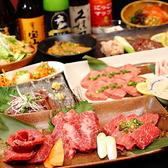 宴会コース3500円~