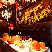 パーティーコースご予約で個室の装飾も可能です♪女子会や誕生日パーティーなどに是非ご利用ください。※要お問い合わせ