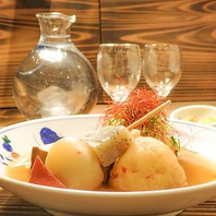 ●おでんが売りの日本酒推しの小料理屋