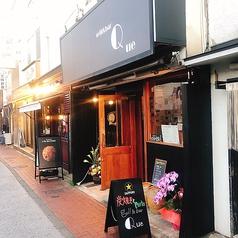 grill&bar Que グリルアンドバー キューの写真