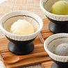 和食旬菜 海鮮料理 はなの屋 エルミこうのす店のおすすめポイント3