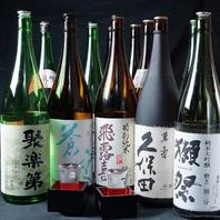 日本酒には拘ってます!