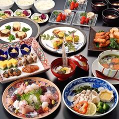 旬菜 かがりやのおすすめ料理1