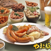 湘南ネクシススタジアムのおすすめ料理2