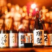九州魂 西国分寺店のおすすめ料理3