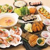 はなの舞 富士吉田店のおすすめ料理2