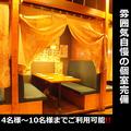ちゅらり 横浜店の雰囲気1