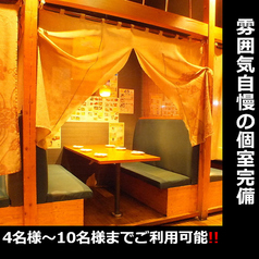 ちゅらり 横浜店の雰囲気2