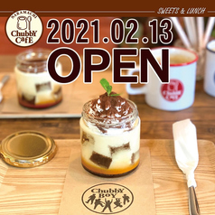 chubby caf...のサムネイル画像