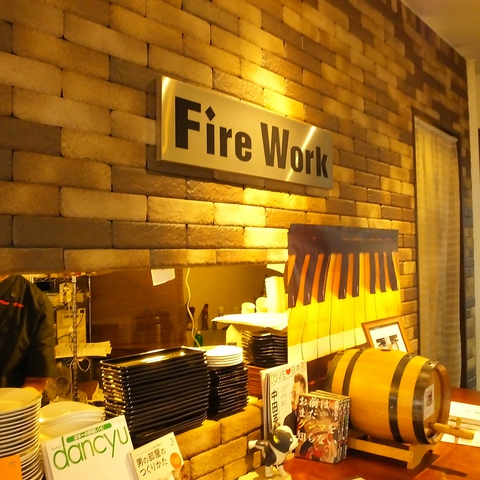 鉄板ダイニング FireWork(ファイヤーワーク)
