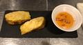 料理メニュー写真パンコントマテとハモンセラーノ