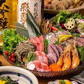 海鮮個室居酒屋 かぶと 池袋西口店のおすすめ料理3