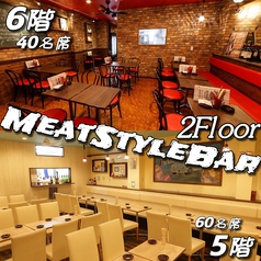 ミートスタイルバル MeatStyleBar 仙台駅前店の雰囲気1
