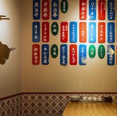壁面にはカラフルなメニュー表♪少しずつ料理を頼んでしっぽり飲める雰囲気です!