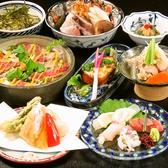 惣吉 そうきち 久留米のおすすめ料理3
