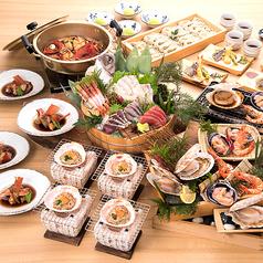 大庄水産 郡山店のおすすめ料理1