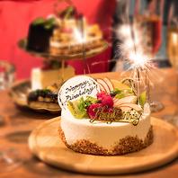 誕生日&記念日にサプライズ !