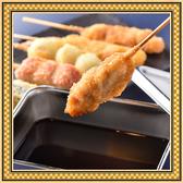ろばた 焼鳥&串カツ たま アピア店のおすすめ料理2