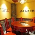 新宿でのディナー、接待、飲み会、女子会や合コンなど様々なシーンでお客様にご利用頂いております!