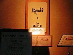 鉄板焼レストラン K...のサムネイル画像