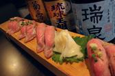 輪っしょい 那覇国際通り松尾店のおすすめ料理3