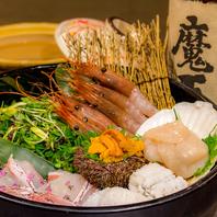 新宿で》3時間飲み放題コース2998円♪飲み食べ放題も♪