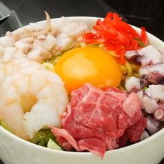 もんじゃ屋 満天のおすすめ料理1