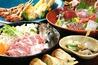 餃子日和 わらん 新潟西店のおすすめポイント3