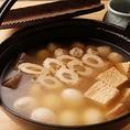 おばんざいとは京都の常の日のお惣菜のこと。当店でご用意させていただいている日替わりのおばんざいは、京野菜やお肉、お魚など産地にこだわり、旬の食材を使用したこだわりのお料理。お一人様1300円で食べ放題に!お好きなものをご自由にお召し上がりください。