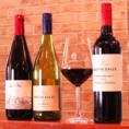 洋食にピッタリのワインは、生産者にこだわった手摘みのワインを仕入れております。安心・安全でリーズナブルな厳選ワインをお楽しみ下さい!