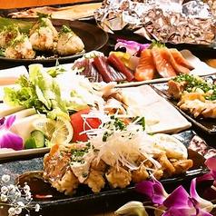 九州創作 個室居酒屋 新橋日和のおすすめ料理1