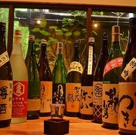 広島グルメには広島の地酒を!!