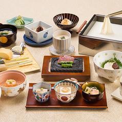 梅の花 町田店のおすすめ料理3