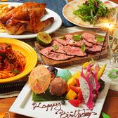 AlohaTable HAWAIIAN CAFE AND DINER アロハテーブルハワイアンカフェ&ダイナー 金山のおすすめ料理3