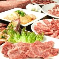 仕入にこだわった旨い肉の数々