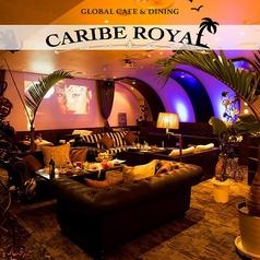 カリブ ロイヤル CARIBE ROYALの写真