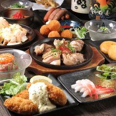 喜笑家 くすくす横川店のおすすめ料理1
