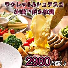 肉バル ミートパーク 新宿店のおすすめ料理1
