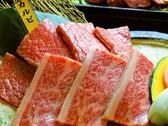 焼肉 天神 若菜のおすすめ料理3