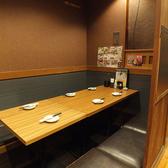 5名様~6名様用掘りごたつ席。すだれで区切られた半個室です。